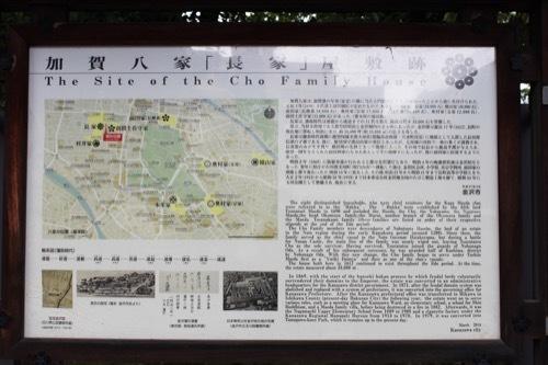0276:金沢市立玉川図書館 玉川公園②