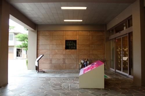 0279:県立伝統産業工芸館 玄関