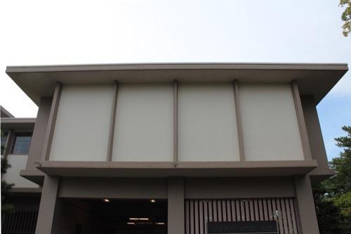 0279:県立伝統産業工芸館 外観②