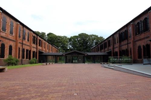 0280:石川県立歴史博物館 東側入口