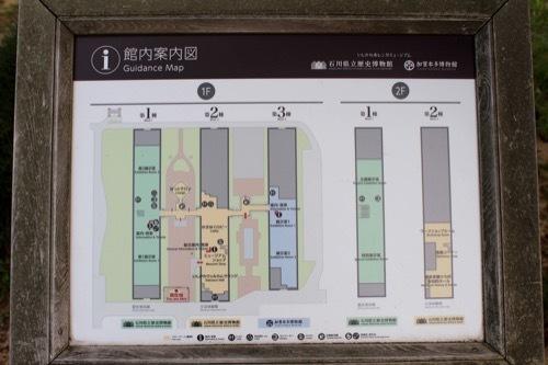 0280:石川県立歴史博物館 全体マップ