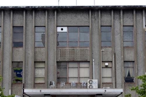 0282:武生公会堂記念館 越前市庁舎②