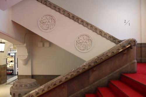 0283:ミライザ大阪城 階段②
