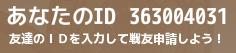 69eadb795a0b7e0cd66c1b4d1b6d76de.png