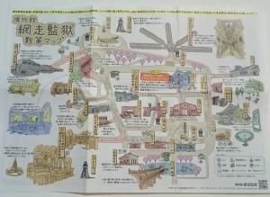 網走刑務所マップas