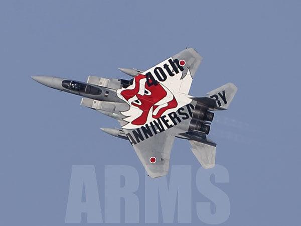 天狗 F-15 スペシャルマーキング 304飛行隊