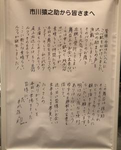 fc2blog_20171028114949932.jpg