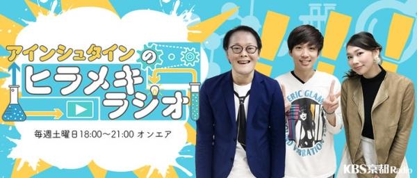 news_header_hirameki_title.jpg