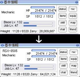2017103007.jpg