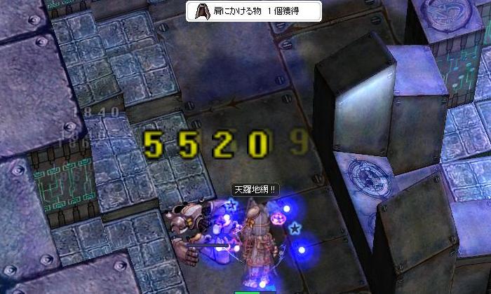 2017103010.jpg