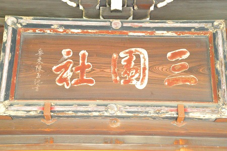 DSC_三井8180_01