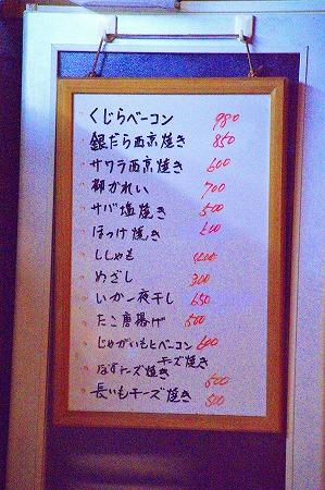 DSC_守門8428_01