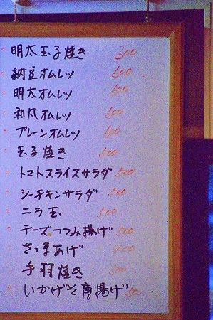 DSC_守門8429_01