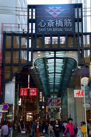 DSC_難波9700_01