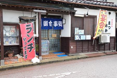 DSC_輪島0014_01