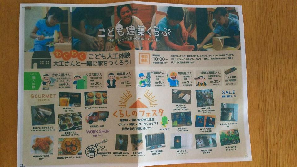 17-10-19-20-43-49-417_deco.jpg