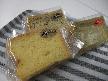 ★シフォンケーキ