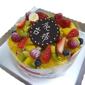 フルーツタルト 古希お祝いケーキ