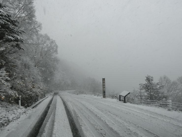 天狗の庭雪景