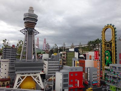 2017-9-29c.jpg