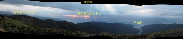 20171113_三島西伊豆ツアー_達磨山パノラマ270°