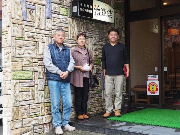 20171114_三島西伊豆ツアー_浜道楽前記念写真