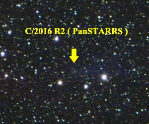 パンスターズ彗星_20171126