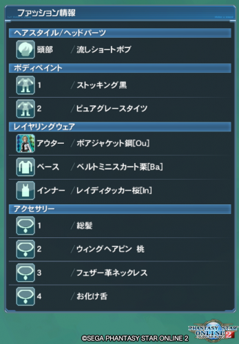 pso20170923225547a.png
