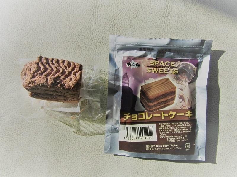 NASAチョコケーキ2