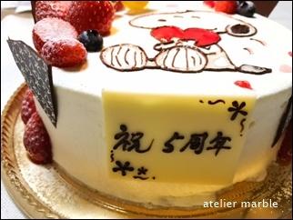 神栖市 ケーキ マサキ