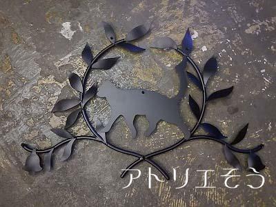 猫+葉の王冠妻飾り