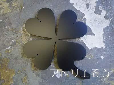 四つ葉のクローバー妻飾り
