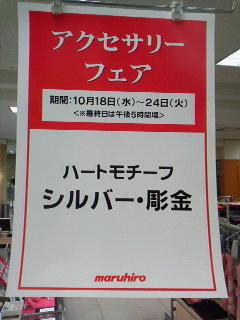 P1012838.jpg