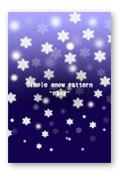 シンプルな雪模様-紺-