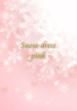 スノードレス ピンク