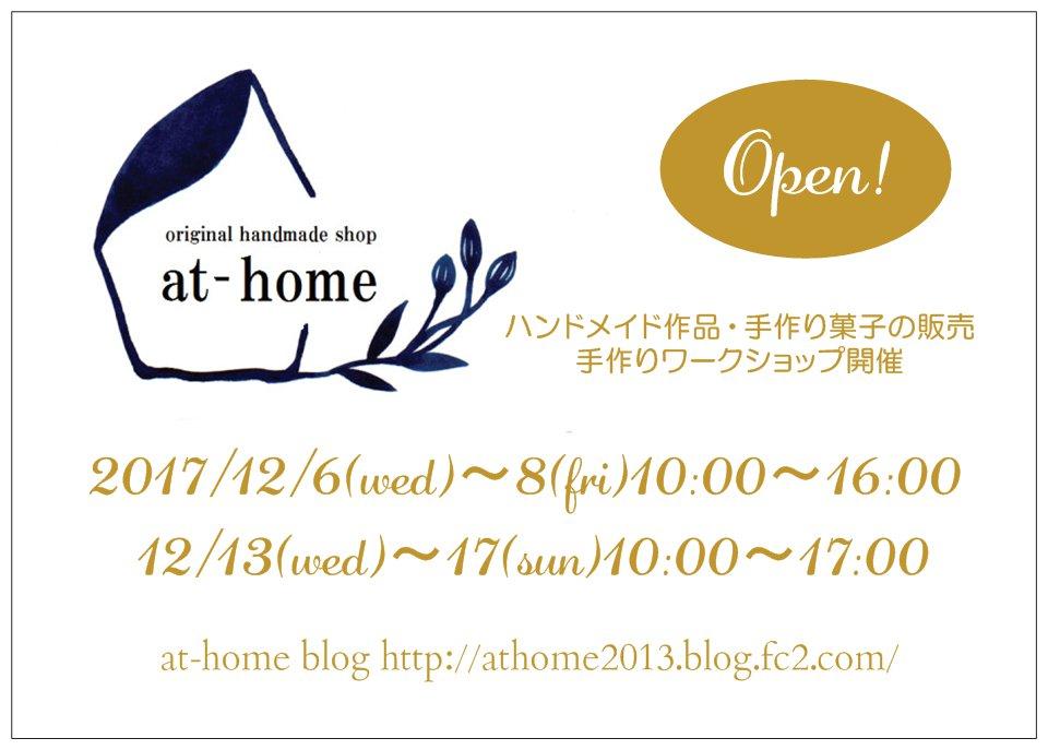 2017110500070429a.jpg