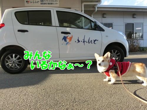 20171223104604ecf.jpg