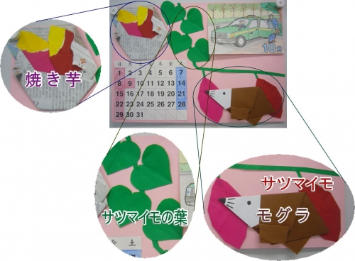 10月のカレンダーの見本
