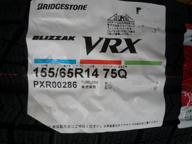 P1260298.jpg