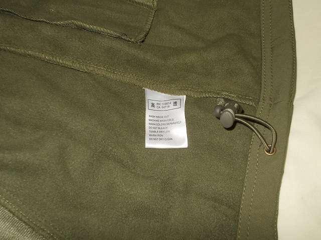 AIKOSHA ソフトシェル タクティカルジャケット M サイズ グリーン、洗濯表示タグ