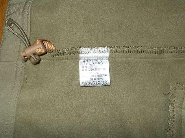 AIKOSHA ソフトシェル タクティカルジャケット M サイズ カーキ、洗濯表示タグ