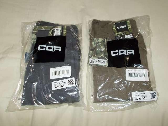 CQR メンズ 作業着 タクティカルパンツ ロングパンツ カーゴパンツ TLP104-CHC(チャコール)(画像左側)と CQR メンズ 作業着 タクティカルパンツ ロングパンツ カーゴパンツ TLP104-TDR(ツンドラ)(画像右側) 購入