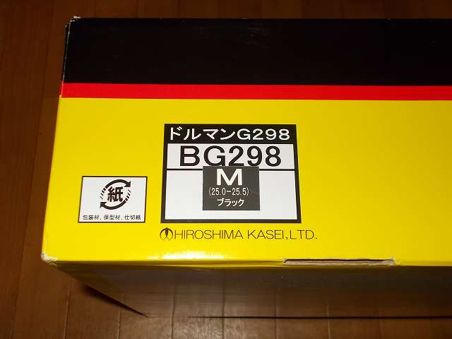 DUNLOP DOLMAN MOTORSPORT ダンロップ ドルマン G298 軽量防寒長靴 サイズ M 25.0~25.5 ブラック