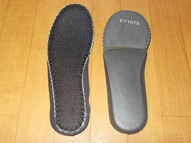 DUNLOP DOLMAN MOTORSPORT ダンロップ ドルマン G298 軽量防寒長靴 中敷、クッション性のあるウレタンスポンジをベースにかかとを支えるカップ形状、表材には速乾性のある W ラッセルを使用