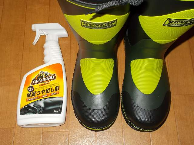 DUNLOP DOLMAN MOTORSPORT ダンロップ ドルマン G298 軽量防寒長靴 アーマオール プロテクタント 500ml 塗布後、防寒長靴表面ラバーを保護。アーマオールで防寒長靴の色あせ、劣化、ヒビ割れ対策