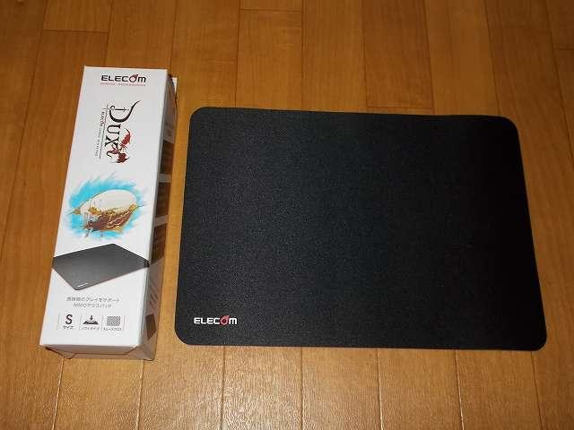 エレコム DUX MMO ゲーミングマウスパッド MP-DUXSBK A4 サイズ 開封、マウスパッド表面(ポリエステル)