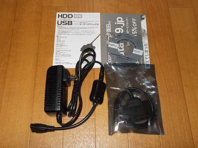 GROOVY HDD 簡単接続セット 3.5/5.25 インチ IDE ドライブ専用 USB 変換アダプタ UD-301S 開封、UD-301S 変換アダプタ本体、電源アダプタ(電源ケーブルセット)、説明書(保証書含む)、ファイル復元ソフト 「DataRecovery」 ・ FAT32 フォーマットソフト「FAT32Formater」 / Windows98 SE 専用ドライバ CD-ROM