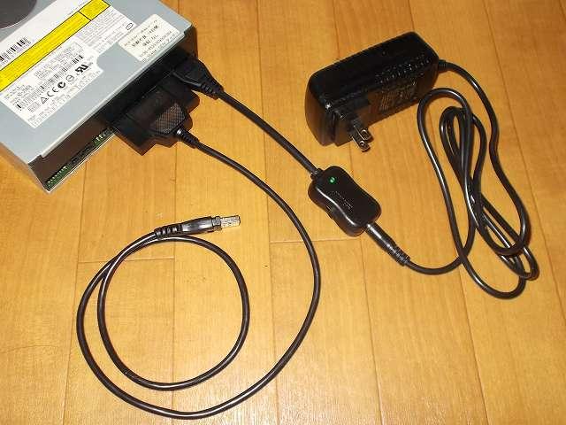 NEC ND-3540A IDE DVD ドライブに GROOVY HDD 簡単接続セット 3.5/5.25 インチ IDE ドライブ専用 USB 変換アダプタ UD-301S 接続