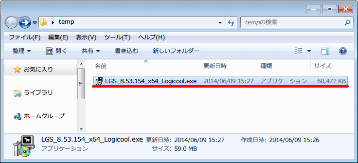 Logicool ゲーミングソフトウェア ダウンロード
