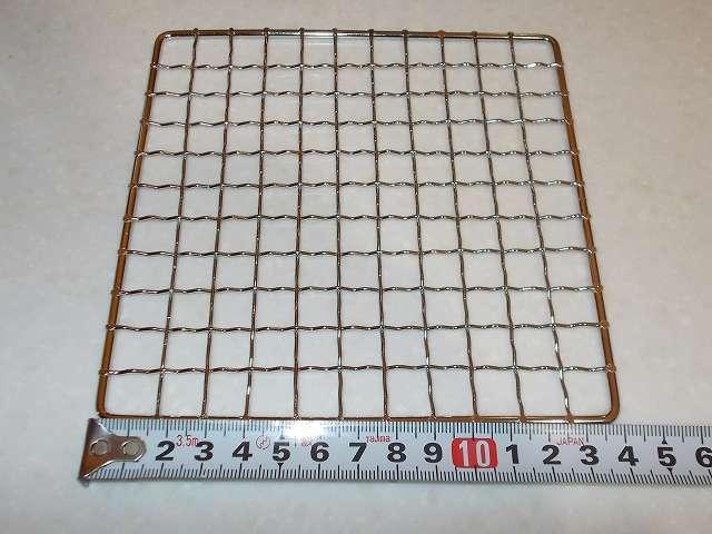 パール金属 懐石 卓上コンロ用 焼網 15cm H-6476、実寸 14cm 角